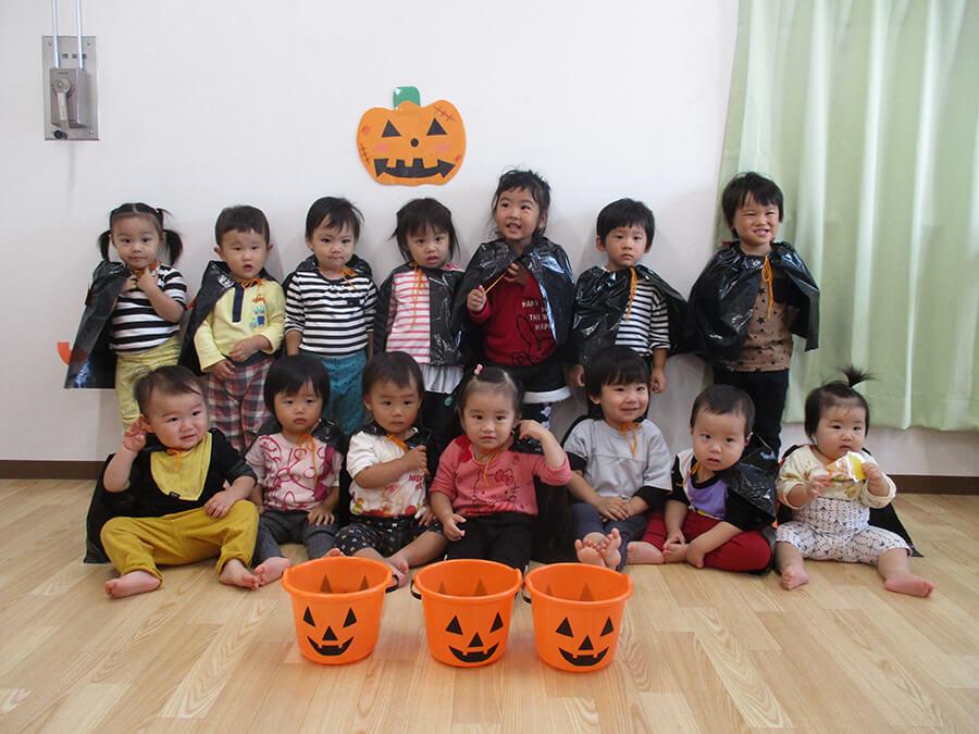 茨城県つむぎ保育園龍ヶ崎園 ハロウィンパーティー写真
