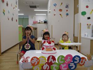 茨城県つむぎ保育園龍ヶ崎園 誕生日会写真