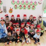茨城県つむぎ保育園龍ヶ崎園 クリスマス会写真