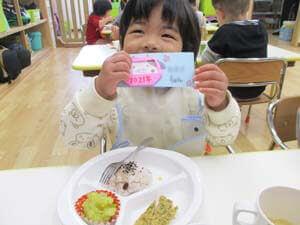 茨城県つむぎ保育園龍ヶ崎園 給食イベントこども写真