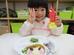 茨城県つむぎ保育園龍ヶ崎園 節分、豆まき カレーこども写真