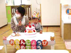 茨城県つむぎ保育園龍ヶ崎園  お誕生日会のこども写真