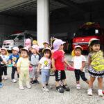 茨城県つむぎ保育園龍ヶ崎園 消防署 散歩写真