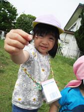 茨城県つむぎ保育園龍ヶ崎園 外遊び写真