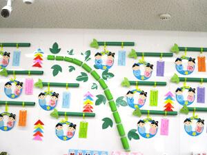 茨城県つむぎ保育園龍ヶ崎園 七夕壁面飾り写真